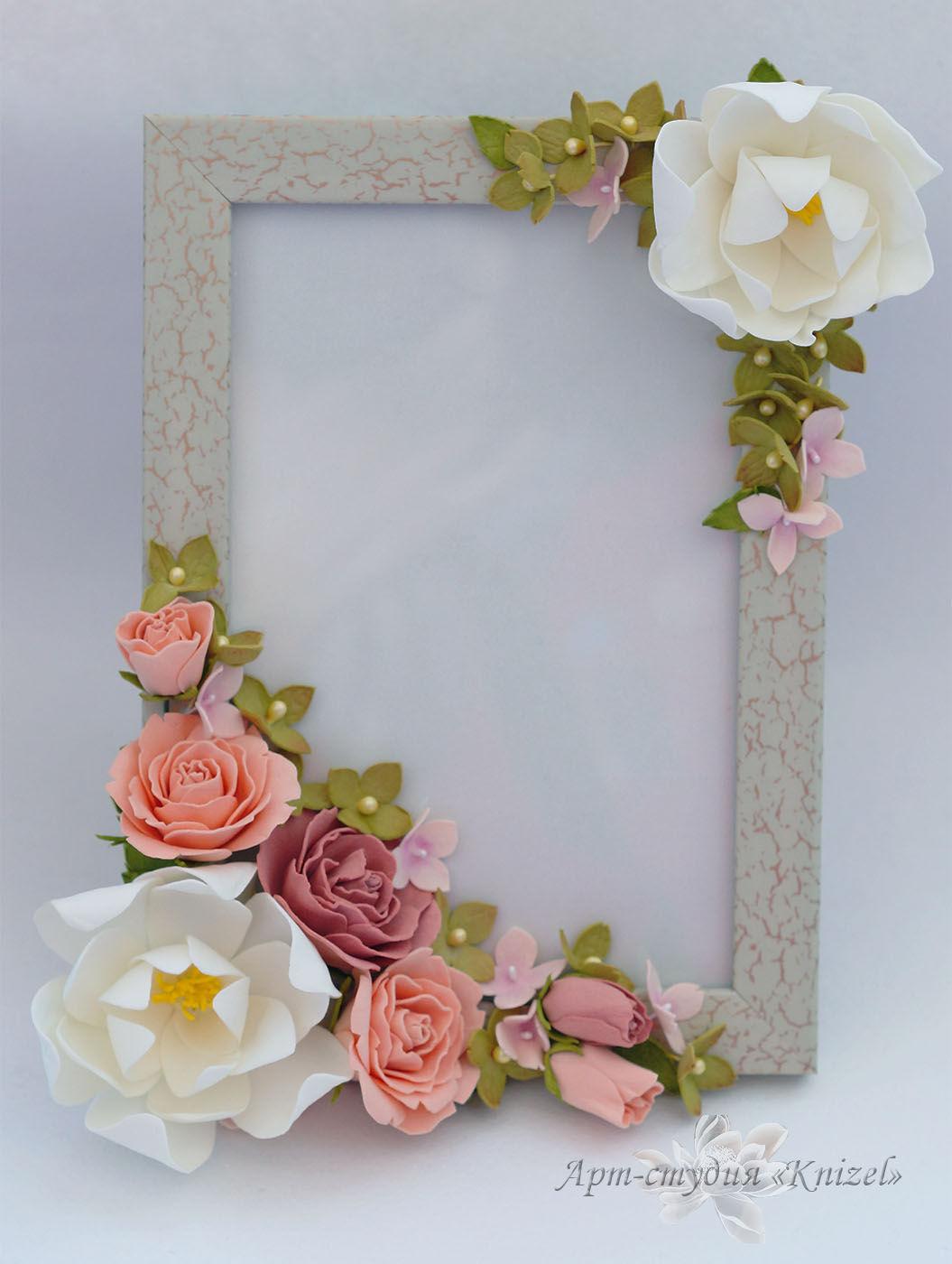 розы из фоамирана для рамки с фото отдельную