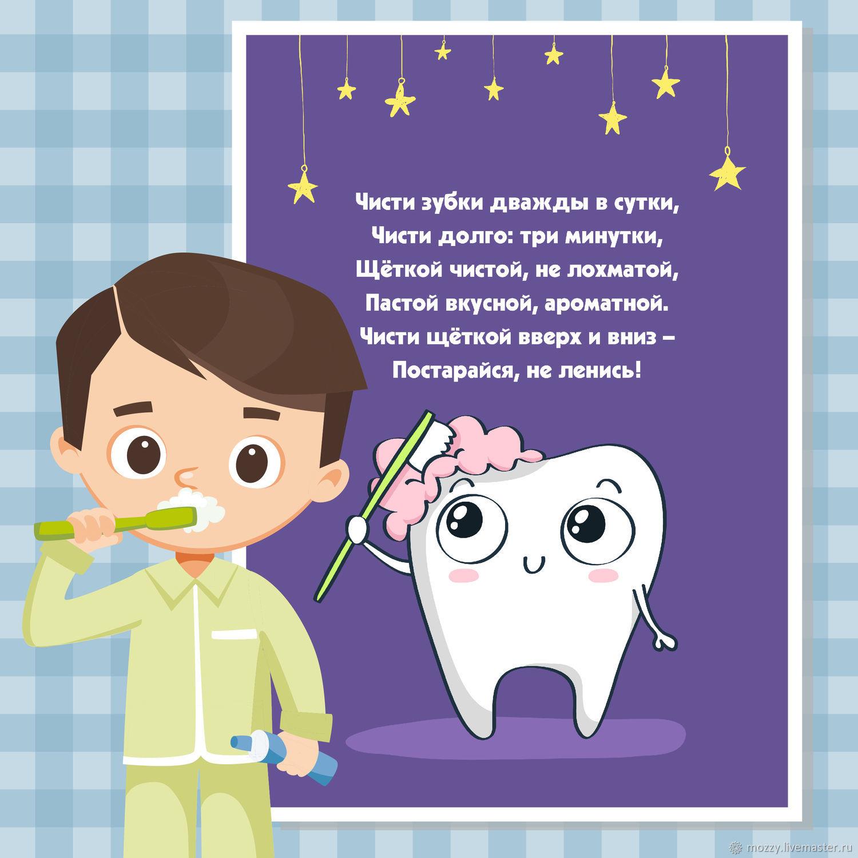 бываем стихи про зубки стихи про первые зубки отважным