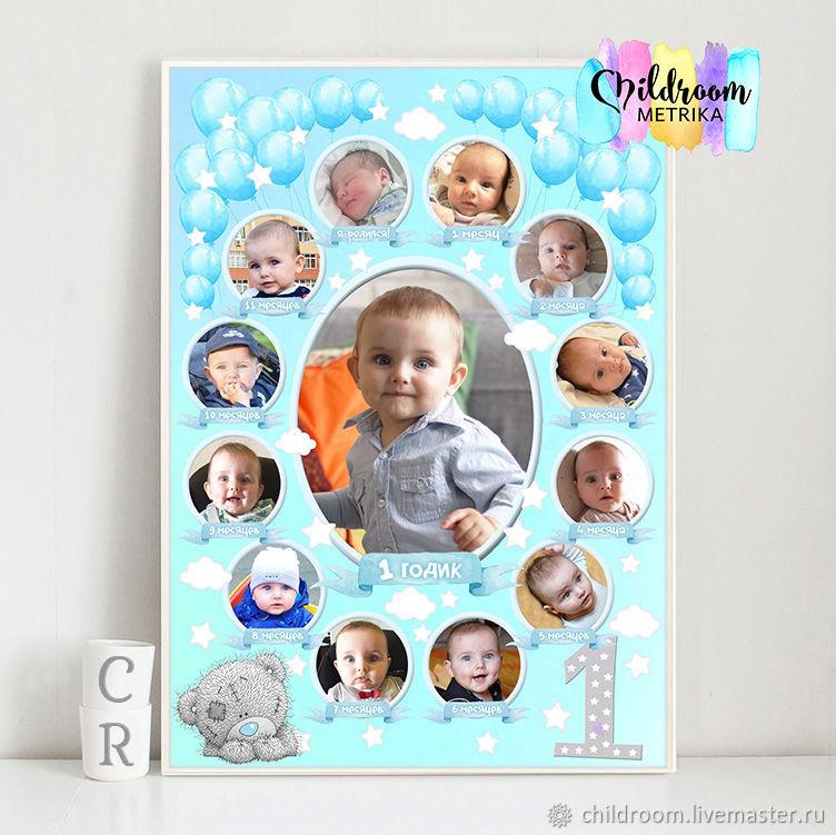 Картинки с первым месяцем рождения сына для каталога