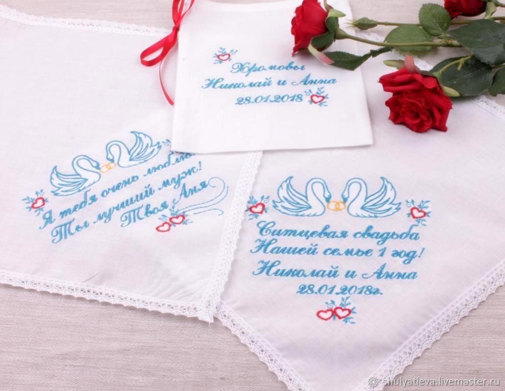 Поздравление на топазовую свадьбу стихи сути