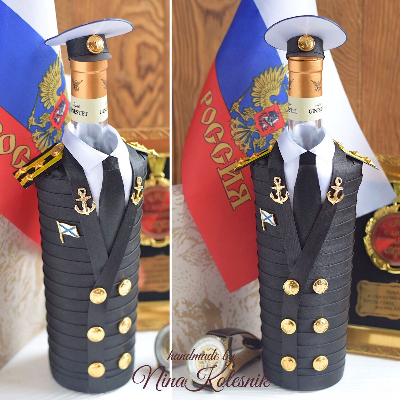 Что подарить на День Военно-Морского Флота России «26 июля»?